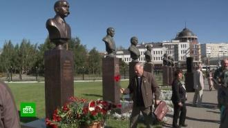 ВТуле появился памятник выдающемуся оружейнику Фёдору Токареву