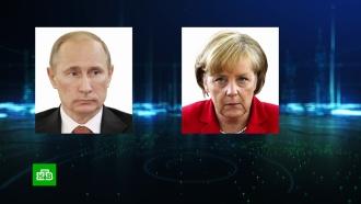 Путин обсудил по телефону сМеркель ситуацию вСирии ина Украине