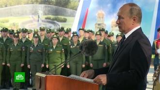 Путин принял участие восвящении закладного камня главного храма ВС РФ