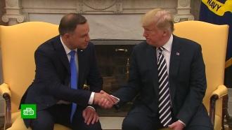 Трамп: США рассматривают запрос оразмещении военной базы вПольше
