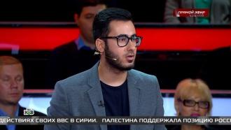 Журналист Аббас Джума оситуации на Украине. Эксклюзив программы «Реакция»