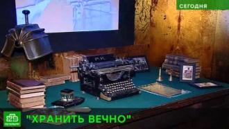 В Петербурге представили спектакль-выставку о легендарных музеях-заповедниках