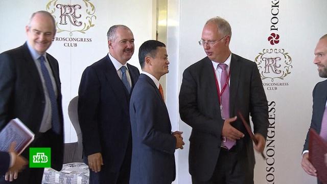Владелец Alibaba Group передумал создавать в Америке рабочие места.Китай, США, компании, экономика и бизнес.НТВ.Ru: новости, видео, программы телеканала НТВ