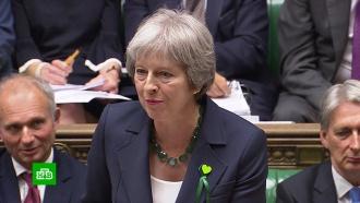 Консерваторы не стесняются ввыражениях иподыскивают замену Терезе Мэй
