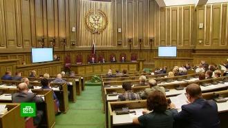 ВС РФ не признал преступлением репосты экстремистских материалов без умысла
