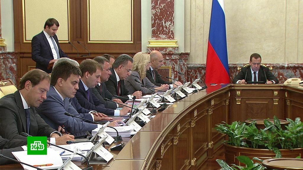 Доллар по 64: Орешкин предсказал прорыв в экономике РФ.Медведев, правительство РФ, экономика и бизнес.НТВ.Ru: новости, видео, программы телеканала НТВ