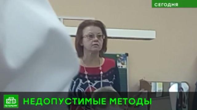 Прокуратура Петербурга посчитала неэтичным оскорбления шестиклассников учителем.НТВ.Ru: новости, видео, программы телеканала НТВ