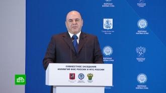 Глава ФНС отметил рост налоговых отчислений в бюджет в 2018 году