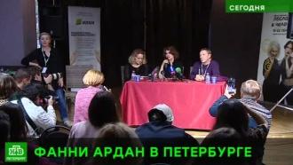 Фанни Ардан представила в Петербурге фильм о знаменитой оперной диве