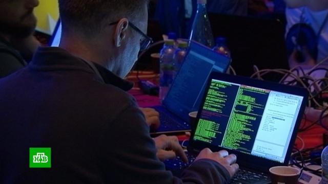 Sky News: Великобритания создаст наступательное киберподразделение «для противостояния РФ».Великобритания, кибератаки, отравление.НТВ.Ru: новости, видео, программы телеканала НТВ