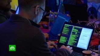 Sky News: Великобритания создаст наступательное киберподразделение «для противостояния РФ»