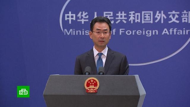 Китай отреагировал на санкции США из-за сотрудничества сРФ.Китай, США, санкции.НТВ.Ru: новости, видео, программы телеканала НТВ