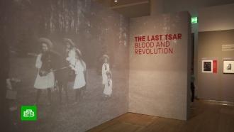 На выставке в Лондоне восстановили картину гибели царской семьи Романовых