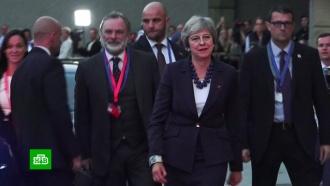 Тереза Мэй против «монстров»: британские СМИ назвали переговоры по Brexit катастрофой