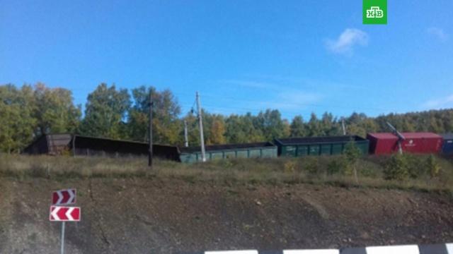 В Иркутской области произошла авария на железной дороге.На Транссибе в Иркутской области с рельсов сошли 12 грузовых вагонов. Пострадавших нет. Из-за аварии задерживаются пассажирские поезда.Иркутская область, железные дороги, поезда.НТВ.Ru: новости, видео, программы телеканала НТВ