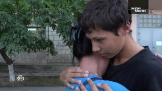 «Жди меня» поставила точку в истории об украденном ребенке.дети и подростки, НТВ.НТВ.Ru: новости, видео, программы телеканала НТВ