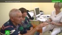Офтальмологи из Иркутска и Петербурга помогут исцелить от генетических болезней староверов Забайкалья