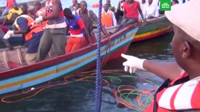 Более 100 тел погибших обнаружены после крушения парома в Танзании.После крушения парома на озере Виктория на севере Танзании в ходе поисковой операции обнаружили уже более 100 погибших. Не исключено, что число жертв может возрасти до 200.Африка, кораблекрушения, корабли и суда, паромы.НТВ.Ru: новости, видео, программы телеканала НТВ