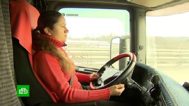 Глава Минтруда пообещал сократить список «запрещенных» для женщин профессий.женщины, работа.НТВ.Ru: новости, видео, программы телеканала НТВ