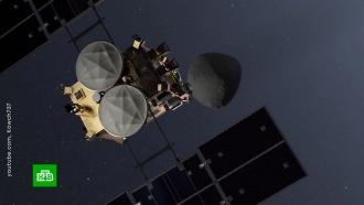 Японский зонд доставил на астероид Рюгу двух «попрыгунчиков».астрономия, космос, наука и открытия, Япония.НТВ.Ru: новости, видео, программы телеканала НТВ