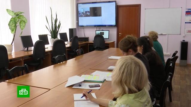 Спорная инициатива: пермских учителей обязали проверять семьи их учеников.Пермский край, дети и подростки, законодательство, школы.НТВ.Ru: новости, видео, программы телеканала НТВ