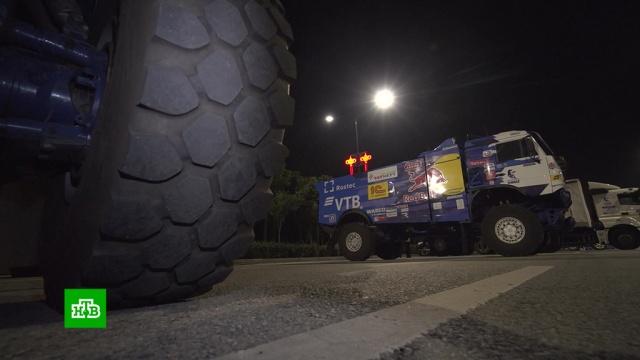 Участники ралли «Шёлковый путь» готовятся преодолеть 1600 километров по пустыне Гоби.КамАЗ-мастер, Китай, автомотоспорт, спорт.НТВ.Ru: новости, видео, программы телеканала НТВ