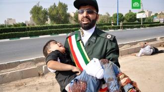 Десять человек стали жертвами теракта на параде в Иране.Иран, парады, терроризм.НТВ.Ru: новости, видео, программы телеканала НТВ