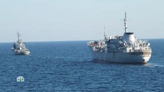 ФСБ: два корабля ВМС Украины приблизились кберегам Крыма