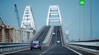 Названы сроки начала движения грузовиков по Крымскому мосту.автомобили, Крым, мосты.НТВ.Ru: новости, видео, программы телеканала НТВ