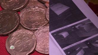 Похищение золотого клада: под подозрение попали сотрудники Гохрана и полицейские