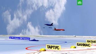 Минобороны показало гибель Ил-20 в трехмерной графике