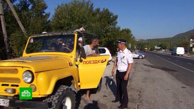 Кубанские власти ищут управу на джиперов-нелегалов.Власти Кубани пытаются навести порядок в так называемом джипинге — это один из самых опасных видов отдыха. .Краснодарский край, автомобили, туризм и путешествия.НТВ.Ru: новости, видео, программы телеканала НТВ