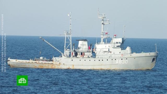 Вдействиях украинских кораблей вЧёрном море заподозрили провокацию.Украина, Чёрное море, корабли и суда.НТВ.Ru: новости, видео, программы телеканала НТВ