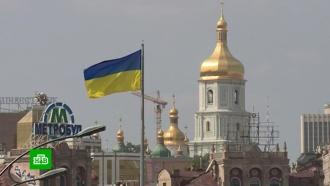 Европарламент заподозрил Киев вмасштабных налоговых махинациях