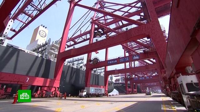 США vs Китай: вступают всилу новые американские пошлины на товары из КНР.Китай, США, импорт, налоги и пошлины, экономика и бизнес.НТВ.Ru: новости, видео, программы телеканала НТВ