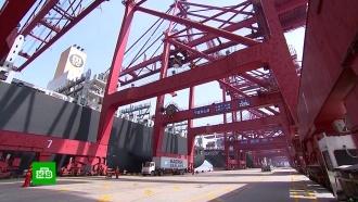 США vs Китай: вступают всилу новые американские пошлины на товары из КНР