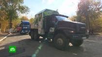 Участники ралли «Газ в моторы» испытывают экологически безопасные авто