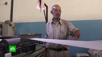 В пригороде Хомса возрождают один из крупнейших в Сирии индустриальных центров.войны и вооруженные конфликты, заводы и фабрики, Лавров, ООН, Сирия.НТВ.Ru: новости, видео, программы телеканала НТВ