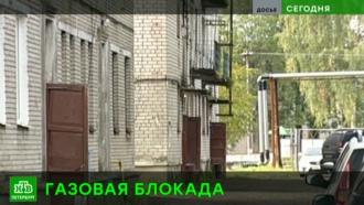 Семьи военных в Ленобласти пришлось отключить от газа