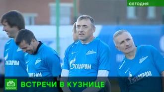 Юбилей академии «Зенита» отметили товарищеским матчем