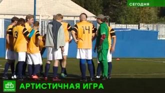 Актеры петербургского ТЮЗа выиграли Кубок Кирилла Лаврова