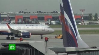 «Аэрофлот» внес первых пассажиров вчерный список авиадебоширов