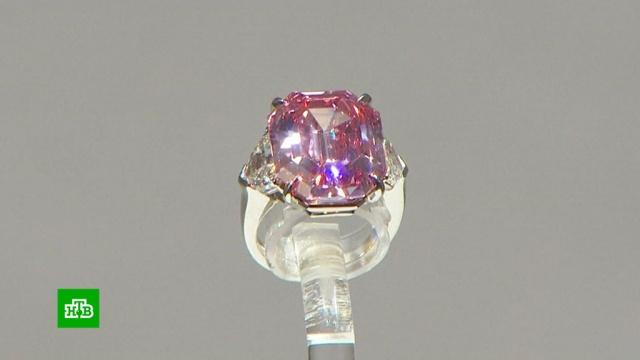 Редкий розовый бриллиант весом 19каратов выставлен на торги.аукционы, бриллианты.НТВ.Ru: новости, видео, программы телеканала НТВ