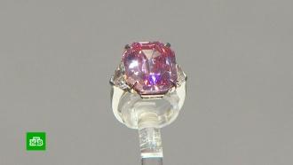 Редкий розовый бриллиант весом 19каратов выставлен на торги