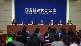 ВКитае сравнили санкции США сприставленным кшее ножом