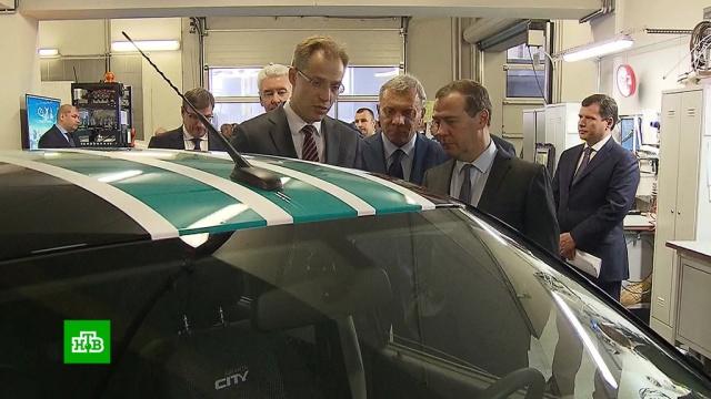 Медведев оценил новейшие технологии для автопрома вмосковском технопарке.АвтоВАЗ, Медведев, автомобили.НТВ.Ru: новости, видео, программы телеканала НТВ