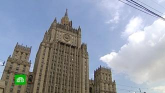 МИД РФ выразил протест <nobr>из-за</nobr> ареста россиянина по &laquo;фальшивому обвинению&raquo; в&nbsp;Осло