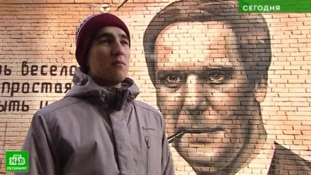 Выпускник петербургского Политеха украсил кампус граффити с Капицей.Санкт-Петербург, вузы, граффити.НТВ.Ru: новости, видео, программы телеканала НТВ