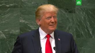 В ООН рассмеялись над речью Трампа