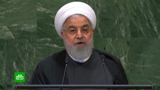 Делегация Ирана бойкотировала выступление Трампа на Генассамблее ООН